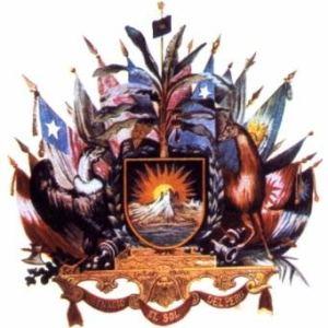primer escudo del peru