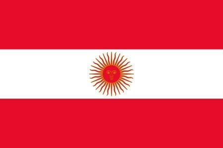 segunda bandera del peru