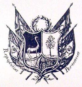 segundo escudo del peru
